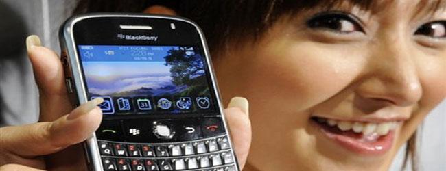 """Trend Micro: """"Wybierasz smartfony do firmy? Tylko BlackBerry!"""""""