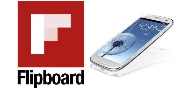 No i tyle z wyłączności Flipboard dla Samsunga Galaxy SIII