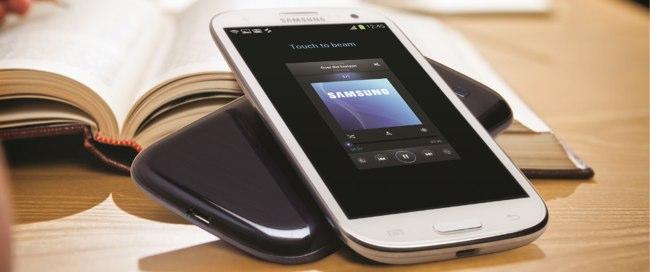 Bezprzewodowa ładowarka i inne bajery dla Samsunga Galaxy SIII