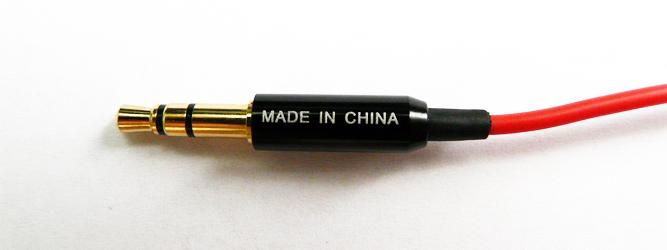 Chińskie i dobre..?