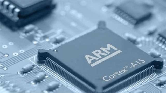 AMD będzie produkować procesory ARM