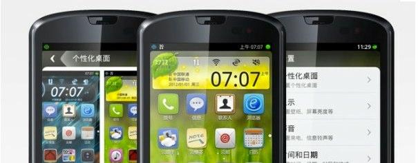 Google zablokował smartfony Acera z systemem Alibaba? Jeśli tak, to ciekawy precedens