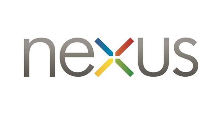 Galaxy Nexus od LG będzie miał braci!