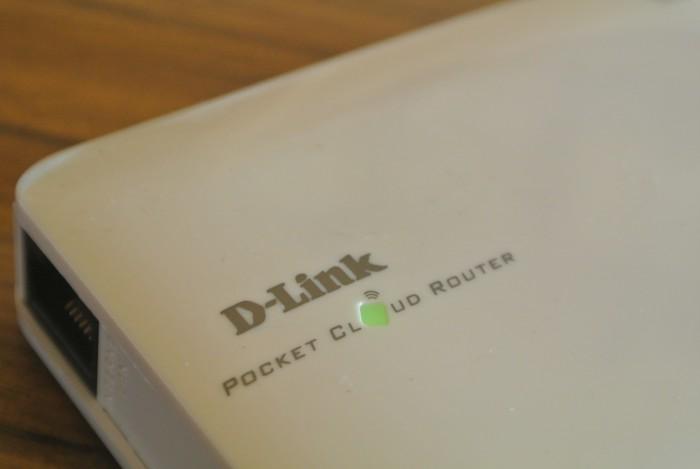 Konkurs D-Link rozstrzygnięty!