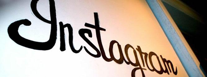 Przyciski Instagrama na stronach – rozwój wersji webowej postępuje