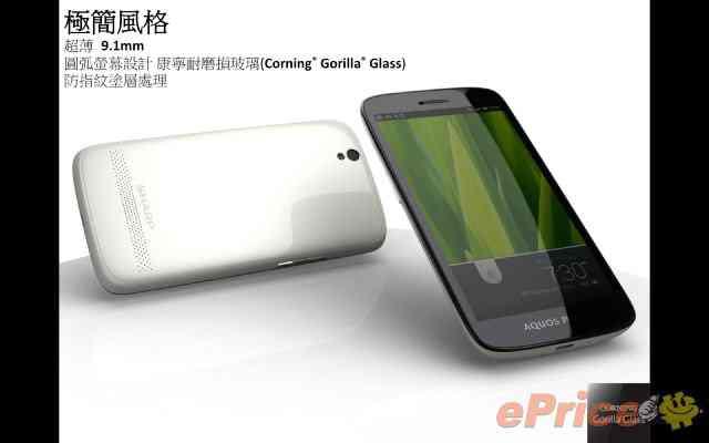 sharp 1080p smartfon