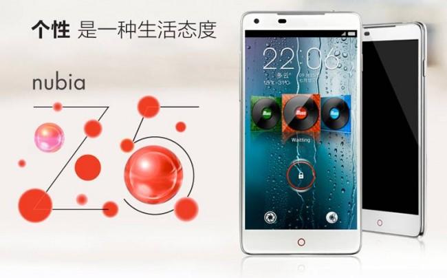 zte-nubia-z5-android-smartfon-google-telefony-komórkowe