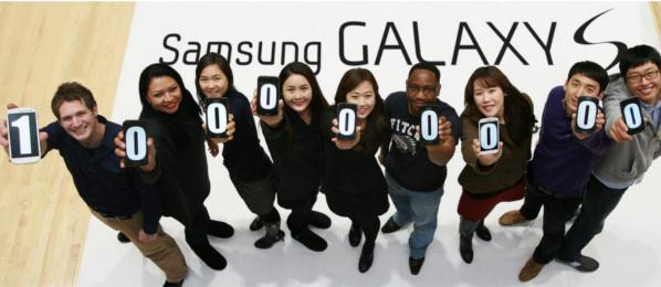 Czy 100 milionów Galaxy S sprzedanych to dużo? Wszystko zależy od punktu odniesienia
