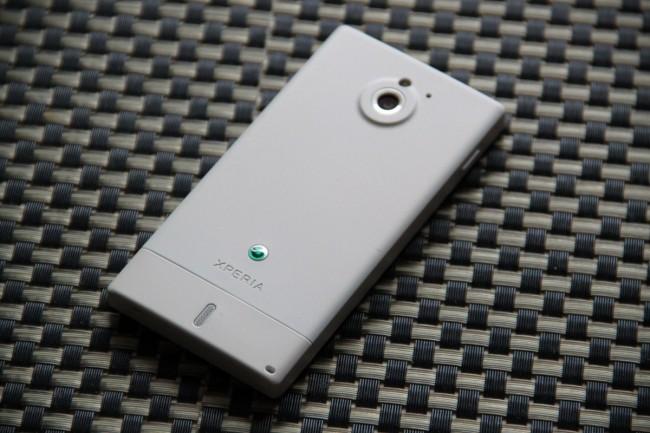 Sony Xperia sola (15)