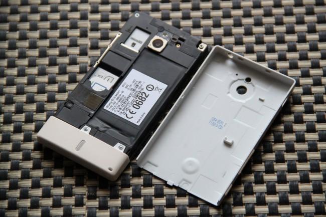 Sony Xperia sola (16)