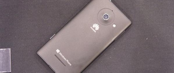 MWC 2013: Huawei pokazuje dużo ciekawych produktów, których nikt nie kupi