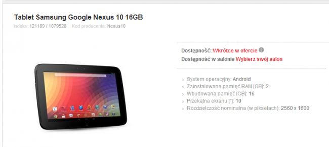nexus-10-vobis