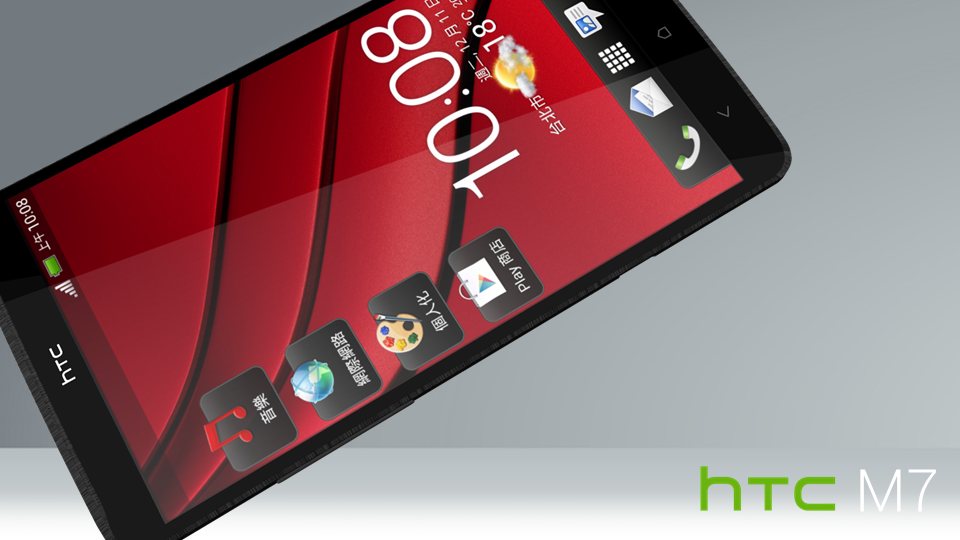 Chcesz kupić HTC M7? Licz się z brakiem pełnych aktualizacji już po roku