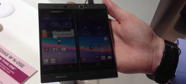 MWC 2013: Smartfon z dwoma ekranami? Ależ proszę bardzo