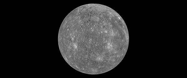W końcu mogę sobie kupić globus z planetą Merkury