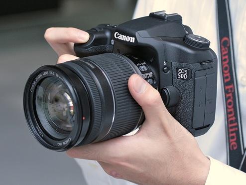 Magiczna latarnia Canona