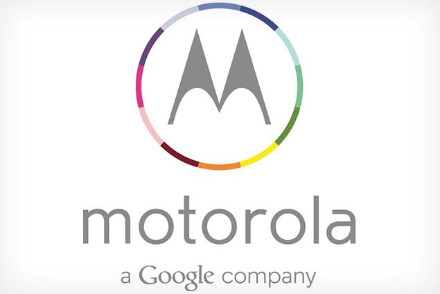 Krótka piłka: Oto nowe logo Motoroli Mobility. Jak Wam się podoba?