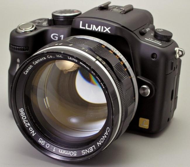 Canon 50 095