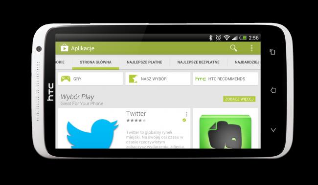 google-play-mobile