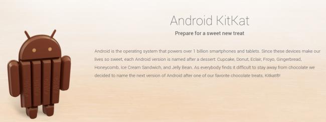 android 4-4 kk