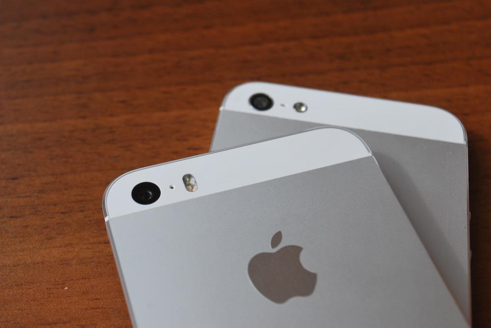 Czy iPhone'y będą robić zdjęcia 3D? Wiele na to wskazuje