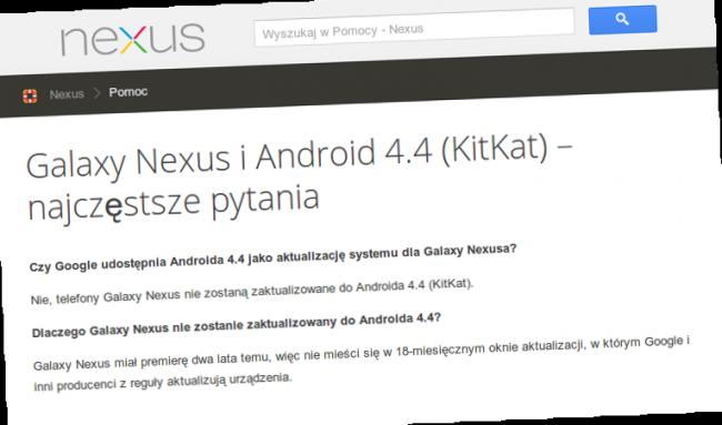 nexus aktualizacja