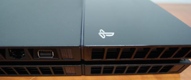Mamy PlayStation 4 – pierwsze wrażenia Spider's Web