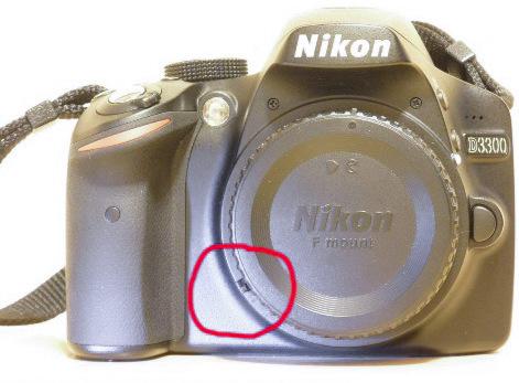 Nikon-D3300