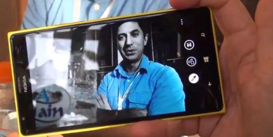 7 aplikacji foto na 7 dni tygodnia: Nokia Refocus