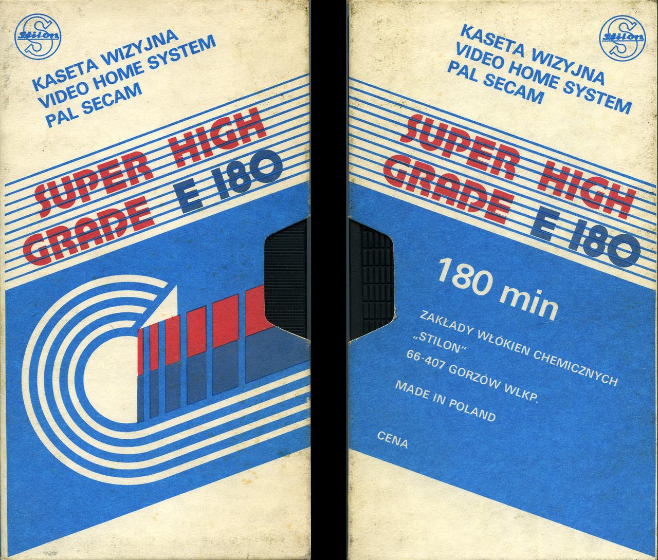 Martwe media: VHS, czyli standard kina domowego z lat osiemdziesiątych
