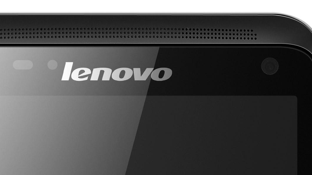 Lenovo jest gotowe do ofensywy na rynku mobilnym