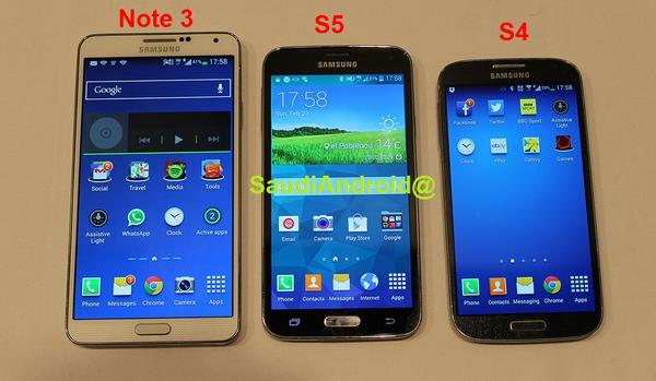 Tak będzie wyglądał Samsung Galaxy S 5 – premiera dziś wieczorem