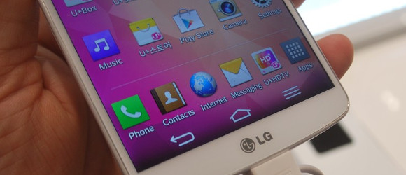 MWC 2014: LG G Pro 2 – pierwsze wrażenia Spider's Web (wideo)