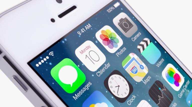 Prezentacja iOS 8 najprawdopodobniej dopiero za 3 miesiące, a już wiadomo, że rewolucji nie będzie