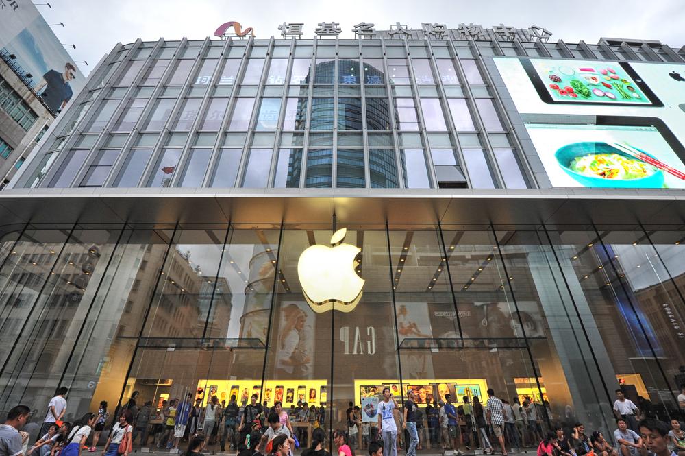 Powstaje pierwszy w Polsce Apple Shop. Ale zaraz, zaraz… coś tu jest nie tak