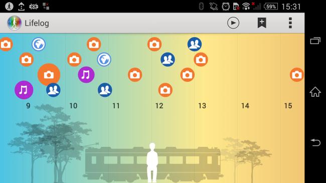 sony-smartband-lifelog (1)