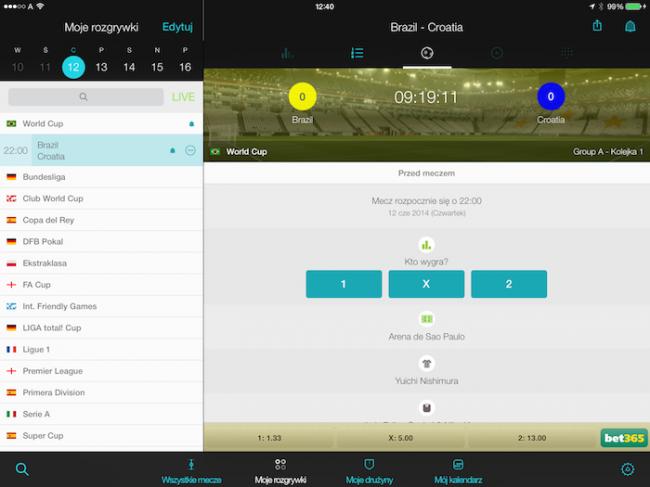 Forza Football, iPad, 1