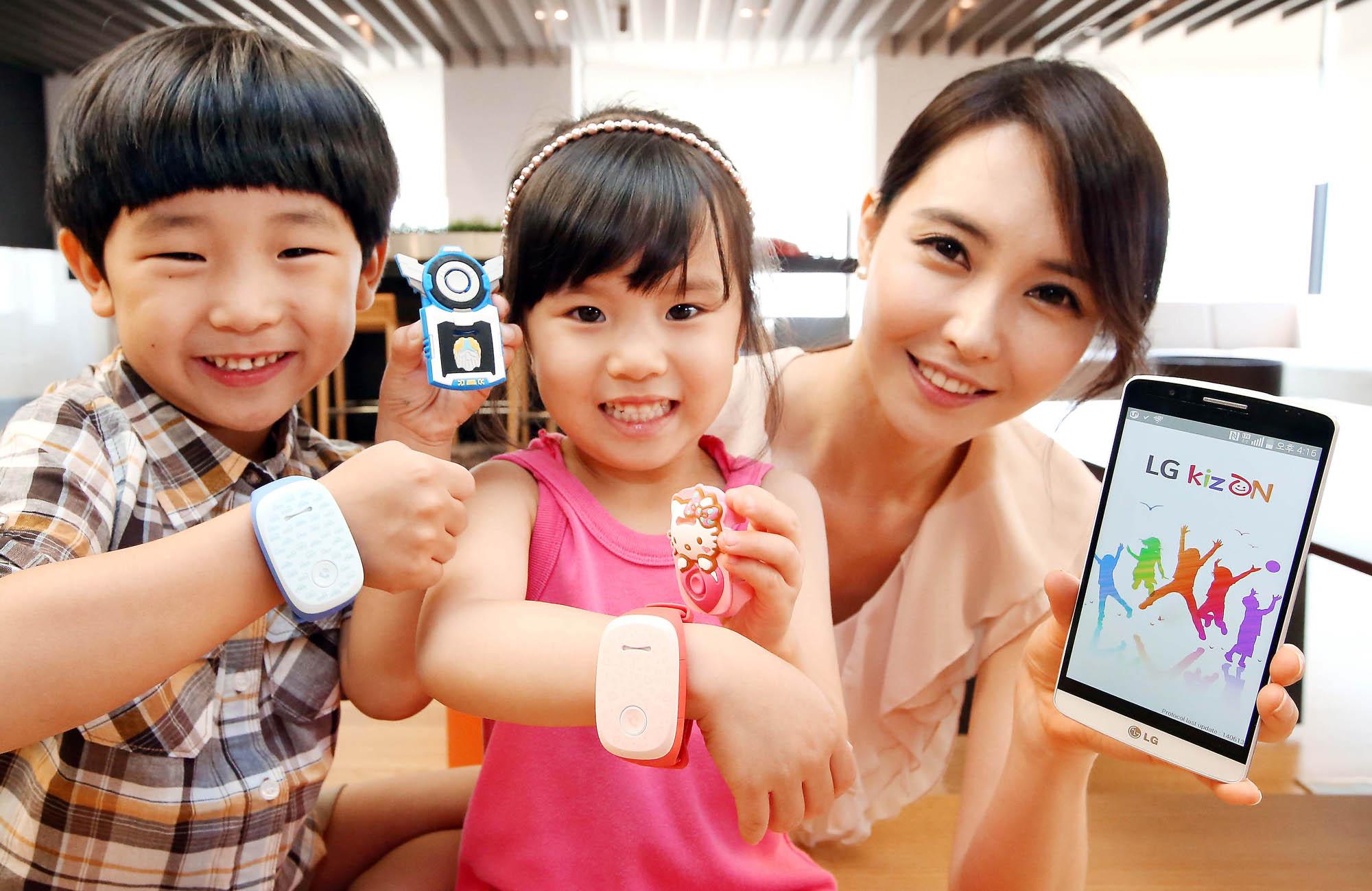 LG KizON – inteligentna obroża… tzn. opaska dla dzieci