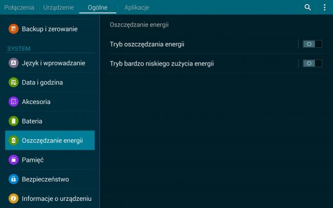 Screenshot_2014-07-15-20-55-54