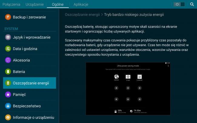 Screenshot_2014-07-15-20-56-00