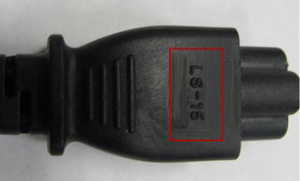 Kabel zasilający HP