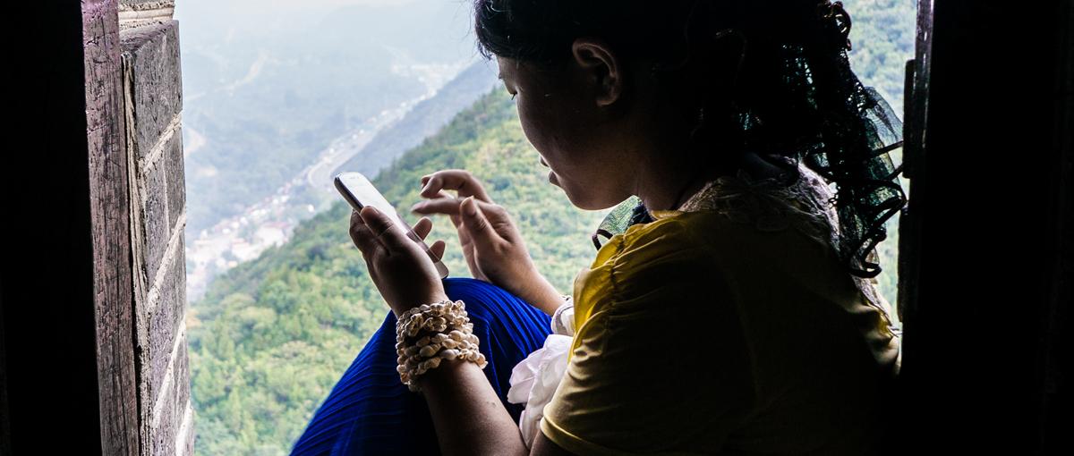 Chiny w obiektywie – Internet na cenzurowanym, czyli jak żyć bez Facebooka i Gmaila