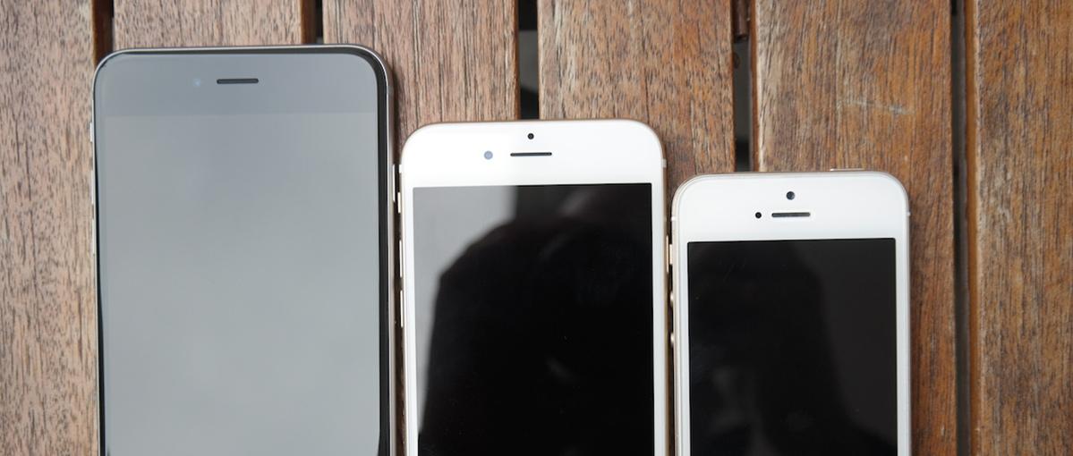 iOS 8 na niespełna połowie iUrządzeń? Wszystko zależy od sposobu liczenia, a ten nie jest idealny