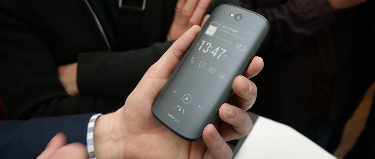 YotaPhone 3 rozwiąże największy problem poprzedników – wysoką cenę. A to nie koniec niespodzianek