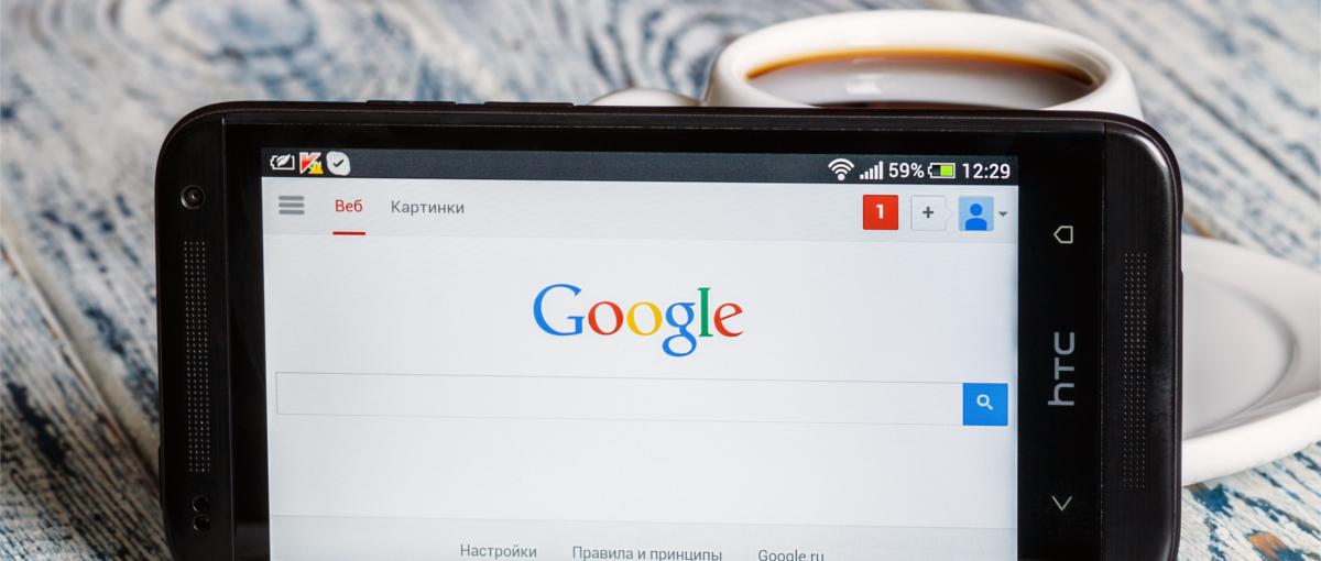 """Poznaj """"Na komórki"""", czyli nowe rozszerzenie wwyszukiwarce Google"""