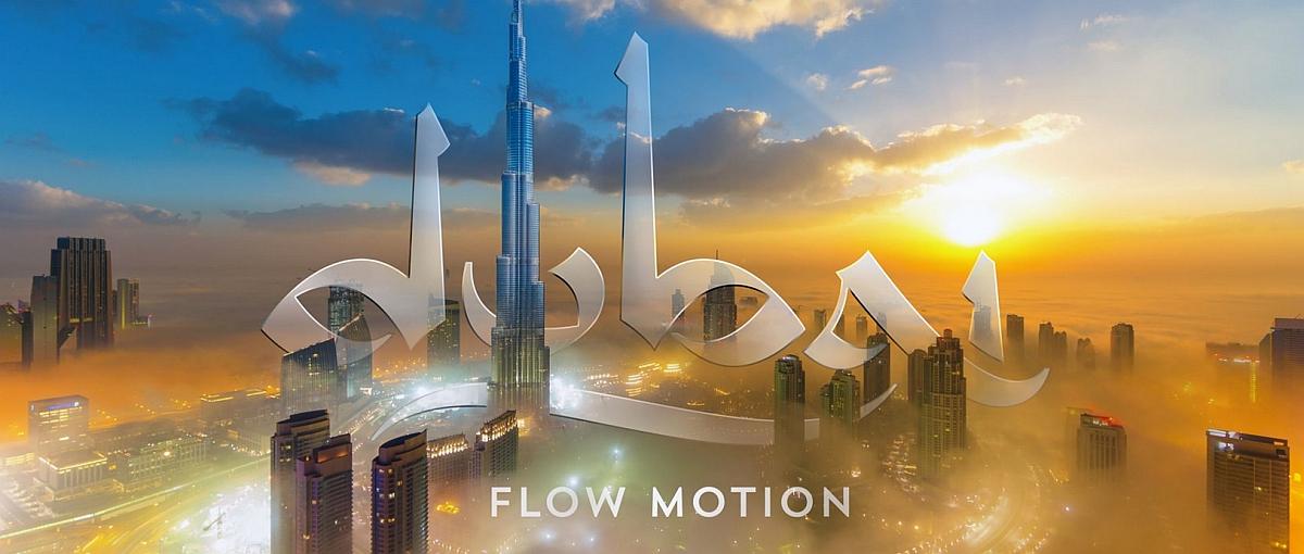 Flow Motion z Dubaju może być najlepszą rzeczą, jaką obejrzysz dziś w Internecie