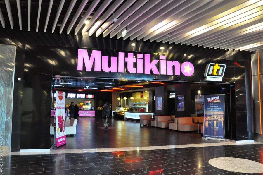 Kochanie, idziemy do Multikina na… mecze League of Legends?!