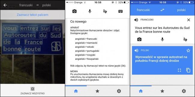 google_translate_ios