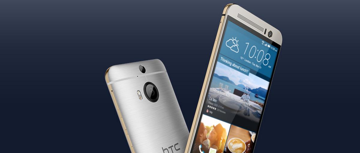 Nowemu HTC One M9+ brakuje dosłownie jednej rzeczy, by warto było go kupić