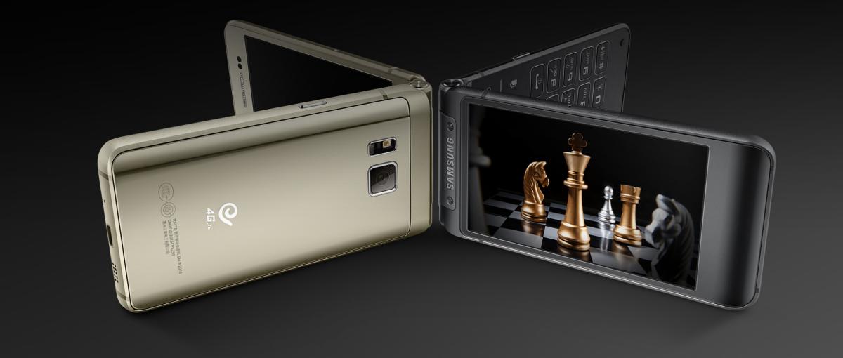 Samsung ma telefon dla tych, którzy nie cierpią wielkich smartfonów – Galaxy S6… z klapką